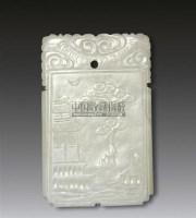 青白玉雕山水纹牌 -  - 瓷器 玉器 工艺品 - 2011春季艺术品拍卖会 -收藏网