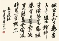 行书《望岳》 立轴   水墨纸本 - 116769 - 沙孟海作品专场 - 2011年春季艺术品拍卖会 -收藏网