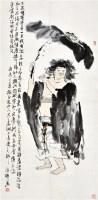 刘海戏蟾 镜片 设色纸本 - 79007 - 当代中国画名家专场 - 2011秋季艺术品拍卖会 -收藏网
