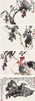 葡萄 册页 (二十二开选四) 设色纸本 - 裴玉林 - 中国书画 油画 - 2007迎春艺术品拍卖会 -中国收藏网