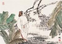 韩敬伟   高士图 - 韩敬伟 - 中国书画 - 2007春季中国书画名家精品拍卖会 -收藏网