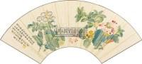 花卉 扇面 设色纸本 - 恽冰 - 中国书画(一) - 2010秋季艺术品拍卖会 -收藏网