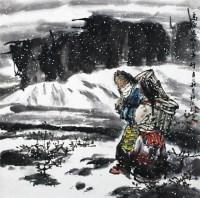 高原汲水漫步行 镜心 设色纸本 - 4594 - 当代书画名家精品专场 - 2008春季拍卖会 -收藏网