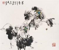 花卉 镜心 设色纸本 - 133720 - 中国书画 - 2005秋季艺术品拍卖会 -收藏网
