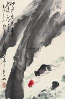 金鱼 镜片 设色纸本 - 118173 - 中国书画一 - 2011年秋季拍卖会 -收藏网