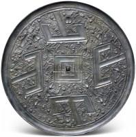 四山字纹镜 -  - 妙极神工 铜镜专场 - 2011秋季艺术品拍卖会 -中国收藏网