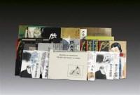 张大千画集(30册) -  - 中国书画三 近现代书画及艺术图书专场 - 第71期艺术品拍卖会 -收藏网