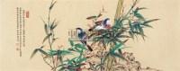 竹石双禽 镜心 设色纸本 - 118502 - 中国书画(二) - 2011年秋季拍卖会 -收藏网