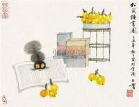 松鼠读书图 镜框 设色纸本 - 118924 - 中国书画(一)•红色记忆•小品、扇画 - 沧海明珠•常州沧海2011首届艺术品拍卖会 -收藏网