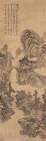 溪亭客话 立轴 水墨绢本 - 徐枋 - 中国古代书画专场 - 2007夏季艺术品拍卖会 -收藏网