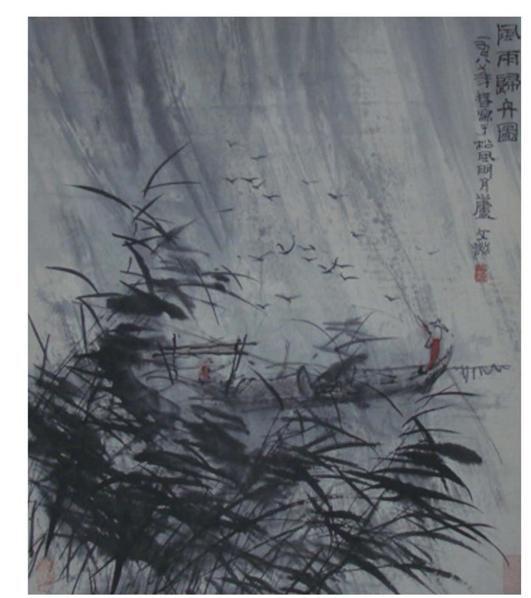 陳文淵  風雨歸舟圖 -  - 中国书画 - 2008春季艺术品 -中国收藏网