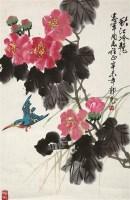 秋江冷艳 立轴 纸本 - 132143 - 中国书画 - 2011秋季拍卖会 -收藏网