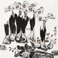 水仙花 镜片 设色纸本 - 王玉珏 - 中国书画 - 2011秋季艺术品拍卖会 -收藏网