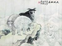 大地回春 镜心 设色纸本 - 朱良材 - 中国书画 - 2008太平洋迎春艺术品拍卖会 -收藏网