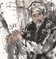 人物 镜心 水墨纸本 - 梁岩 - 书画杂项 - 2010春季艺术品拍卖会 -收藏网