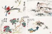 花鸟册页 册页 -  - 中国书画(二) - 2011秋季书画拍卖会 -收藏网