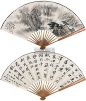 花鸟 立轴 设色纸本 - 6106 - 明镜书屋珍藏中国书画 - 2008年冬季拍卖会 -收藏网