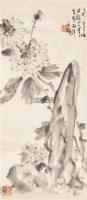 野菊图 单片 - 1546 - 中国书画 - 2011年秋季中国书画拍卖会 -收藏网