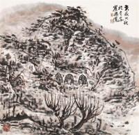 山水 镜片 设色纸本 - 崔振宽 - 当代中国绘画专场 - 河南鸿远首届艺术品拍卖会 -收藏网
