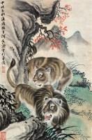 双狮图 设色纸本 - 何香凝 - 书画 - 2012新年艺术品拍卖会 -中国收藏网