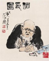 人物 立轴 设色纸本 - 17076 - 中国书画专场 - 2008第三季艺术品拍卖会 -收藏网