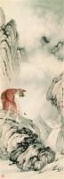 风云际会 - 139964 - 中国书画 - 2007秋季艺术品拍卖会 -收藏网