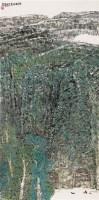 陕南所见 镜心 设色纸本 - 赵卫 - 中国当代优秀画家绘画选集 - 2006秋季艺术品拍卖会 -收藏网