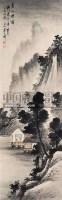 夏山烟雨 立轴 设色纸本 - 吴石仙 - 中国书画 - 2010春季艺术品拍卖会 -中国收藏网