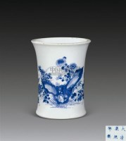 清康熙 青花花卉蝴蝶纹笔筒 -  - 古董文玩 - 第68期拍卖会 -收藏网