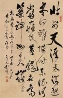 书法《李大钊诗》 立轴 水墨纸本 - 陈叔亮 - 中国书画 油画 - 2007迎春艺术品拍卖会 -收藏网