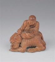 竹根雕伏虎罗汉 -  - 瓷器玉器工艺品 - 2005青岛夏季艺术品拍卖会 -收藏网