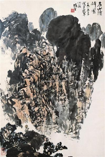 名山读碑图 镜心 设色纸本 - 116755 - 中国书画(一) - 2005秋季艺术品拍卖会 -收藏网