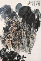 名山读碑图 镜心 设色纸本 - 周沧米 - 中国书画(一) - 2005秋季艺术品拍卖会 -收藏网