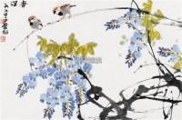 春深 镜片 设色纸本 - 林丰俗 - 中国书画 - 2011秋季艺术品拍卖会 -收藏网