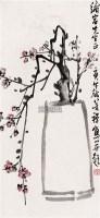 花鸟 立轴 设色纸本 - 李苦禅 - 中国书画 - 2005年艺术品拍卖会 -收藏网