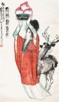 麻姑献寿 立轴 纸本 - 9661 - 中国书画(二) - 2011春季艺术品拍卖会(一) -收藏网