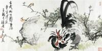 雄鸡逐鸟图 镜片 设色纸本 - 116612 - 中国书画(一) - 2011首届秋季艺术品拍卖会 -收藏网