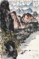 桃花江景色 立轴 设色纸本 - 135967 - 中国书画 - 2011年迎春拍卖会 -中国收藏网
