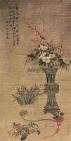 花卉 立轴 纸本 - 22941 - 文物商店友情提供 - 庆二周年秋季拍卖会 -收藏网