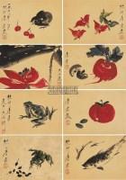花果 册页 (八开) 设色纸本 - 117343 - 小品与扇画专场 - 2011年春季艺术品拍卖会 -中国收藏网