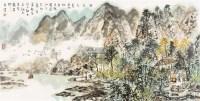 洞河之晨 软片 - 132122 - 中国书画(一) - 2011秋季书画拍卖会 -收藏网