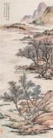 山水 立轴 设色纸本 - 吴湖帆 - 中国书画 - 2006新年拍卖会 -收藏网