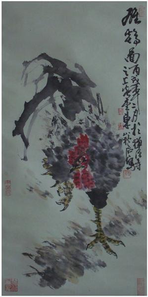 姜禮石  大吉圖 -  - 中国书画 - 2008春季艺术品 -收藏网