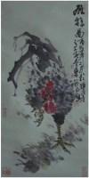 姜禮石  大吉圖 -  - 中国书画 - 2008春季艺术品 -中国收藏网