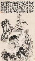 花卉 立轴 纸本 - 140002 - 中国书画(一) - 庆二周年秋季拍卖会 -收藏网