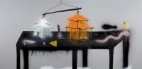 幻城 布面 油画 - 黄宇兴 - 油画专场 - 2008春季艺术品拍卖会 -收藏网
