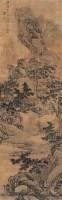 深山幽居 立轴 设色绢本 - 盛茂烨 - 中国古代绘画专场 - 2008年春季艺术品拍卖会 -收藏网