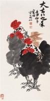 大吉之年 立轴 设色纸本 - 周之林 - 中国书画 - 2007迎春拍卖会 -收藏网
