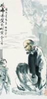 达摩面壁图 -  - 书画 - 2008春季大型书画拍卖会 -收藏网