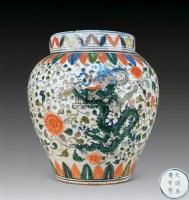 万历款青花五彩龙纹盖罐 -  - 中国瓷器、杂项 - 2011夏季艺术品拍卖会 -收藏网